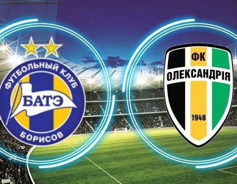 Ліга Європи: «Олександрія» забила в Борисові і звела перший тайм внічию