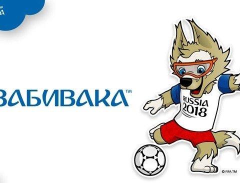 США закликали FIFA відібрати у Росії ЧС-2018 з футболу