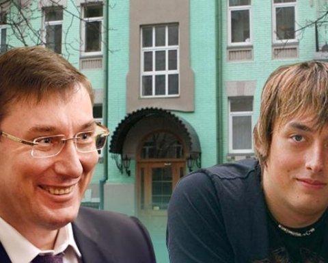 Луценко-молодший зробив батькам шикарний подарунок