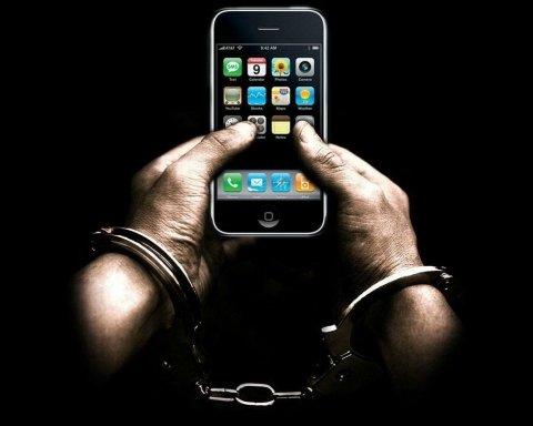 Телефонна база абонентів мобільного зв'язку потрібна як правоохоронцям, так і злочинцям