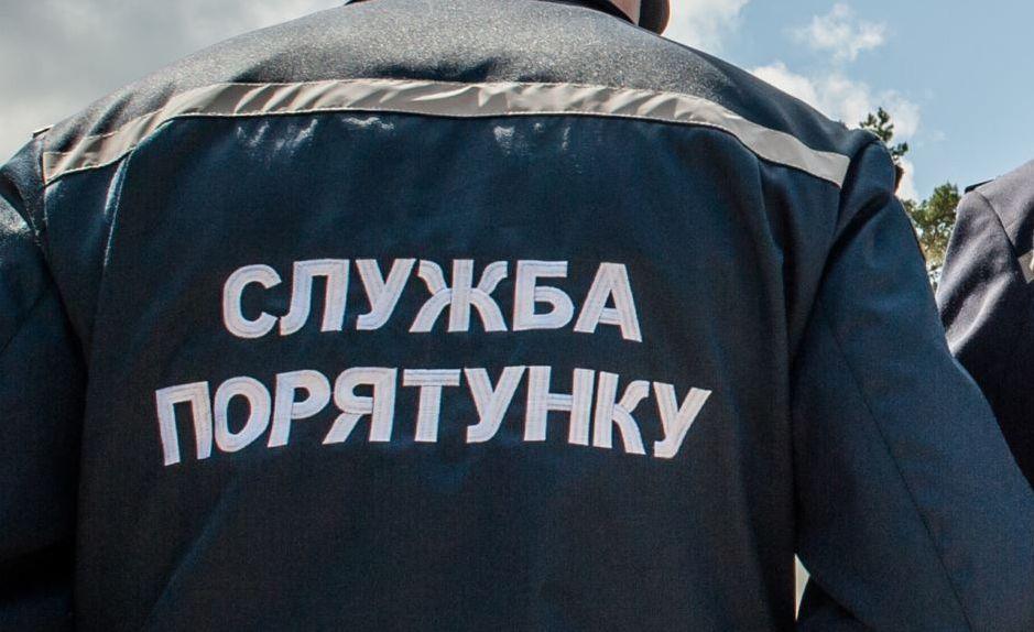 https://narodna-pravda.ua/wp-content/uploads/2017/08/dsns-ryatuvalnyk.jpg