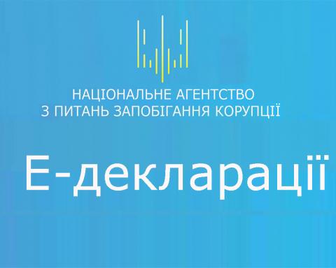 НАПК сделало заявление по обязательному декларированию общественных организаций