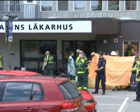 В Швеции 84-летняя бабушка въехала в толпу возле больницы, есть пострадавшие