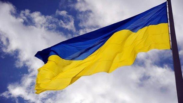ЧМ-2018 начался с украинского флага