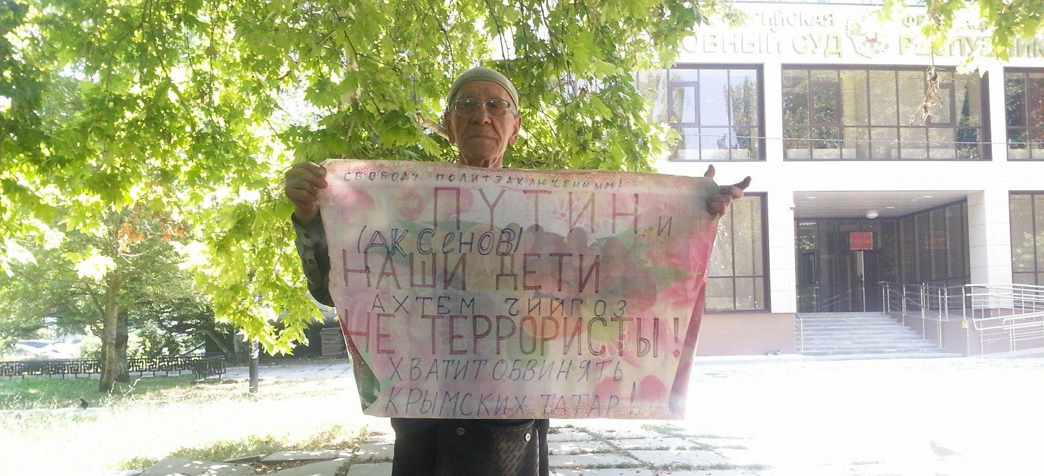 Пир людоедов: за одиночный пикет оккупанты поиздевались над тяжелобольным 76-летним крымским татарином