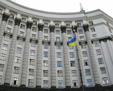 Правительство утвердило новую стратегию борьбы с коррупцией и терроризмом