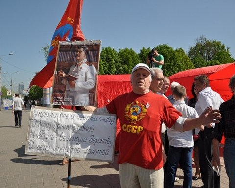 В Кривом Роге активисты проучили участников подпольной коммунистической партии