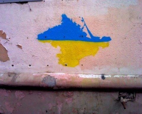У Криму скучили за Україною: з'явився доказ