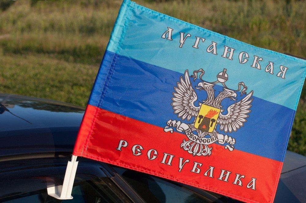 На Луганщині судитимуть