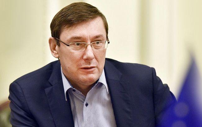 Справа Димінського: Луценко розкрив важливі деталі розслідування