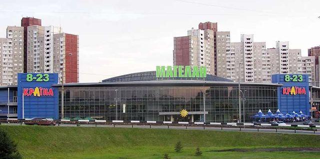 «Сбєрбанк» купив один з найбільших торговельно-розважальних центрів Києва
