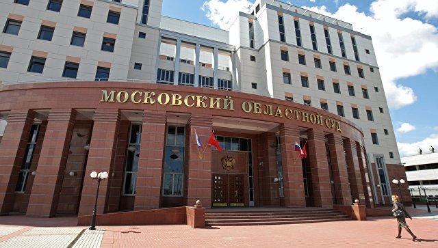 Стрілянина уМосковському обласному суді, є поранені