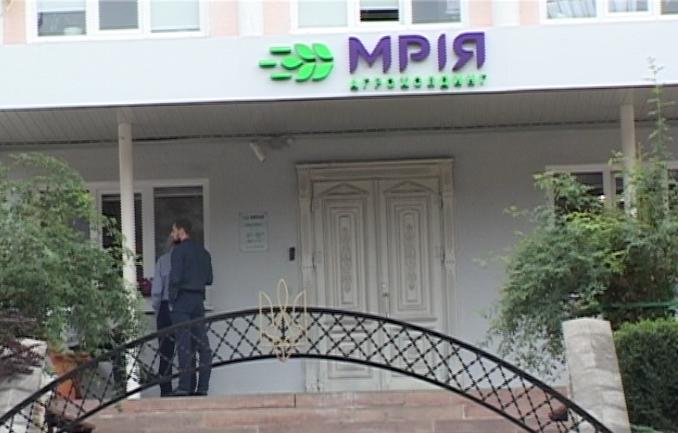 Генеральна прокуратура України проводить обшуки в агрохолдингу «Мрія» Саймона Чернявського