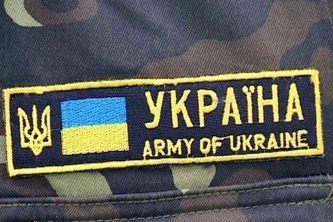 В Одесской области убили военнослужащего, дело пытаются «слить»