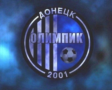 Донецький «Олімпік» вибув з Ліги Європи