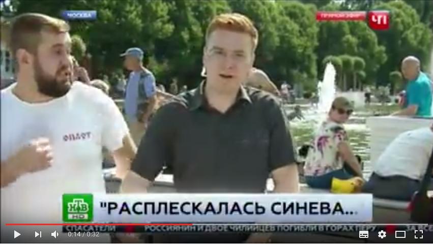 Побиття журналіста НТВ уМоскві: в«ДНР» мають намір «розібратися» знападником