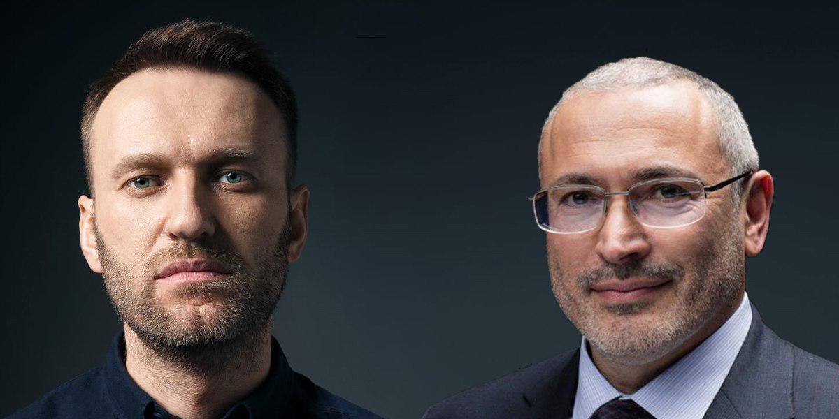 Ходорковський та Навальний повинні відкрито визнати конституційний переворот в РФ