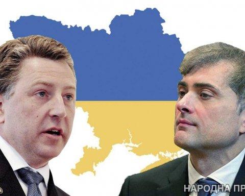 Поединок влияний: каким будет результат встречи Волкера и Суркова по Украине