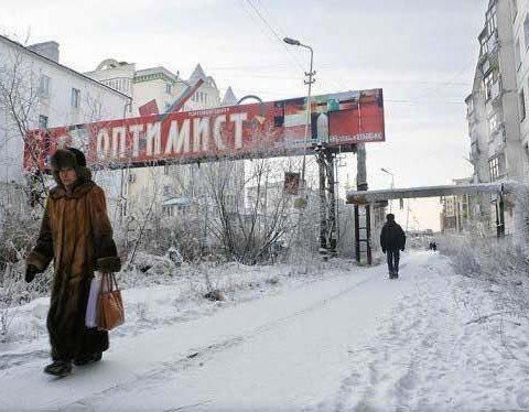 Столицю Росії запропонували перенести з Москви