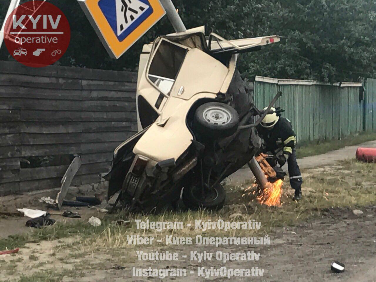 https://narodna-pravda.ua/wp-content/uploads/2017/08/photo_2017-08-21_20-08-22.jpg