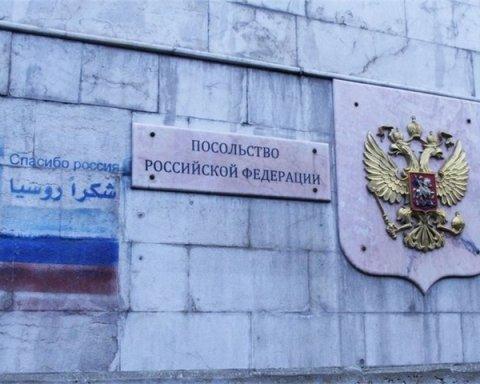 Посольство РФ в Сирії потрапило під мінометний обстріл