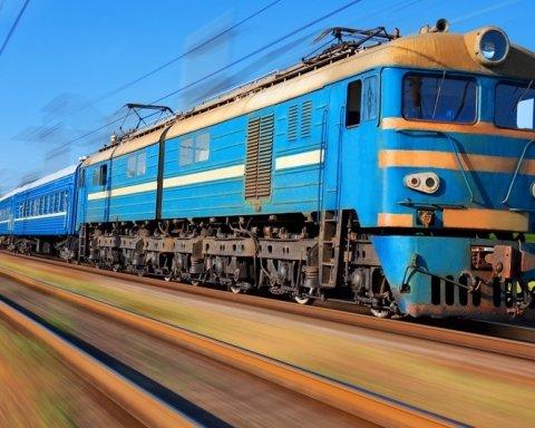 Укрзализныця сообщила о задержках пассажирских поездов