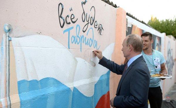 РБК сказал опередаче руководству Крыма базы отдыха для форума «Таврида»