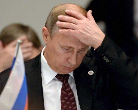 В немецких архивах Штази нашли тайное удостоверение Путина