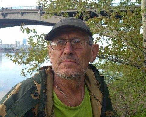 В Латинской Америке исчез путешественник и журналист из Украины