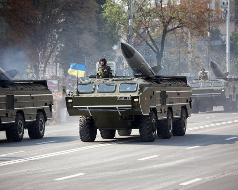 Українські бійці показали навчання з ракетним комплексом Точка: опубліковано відео
