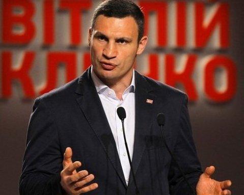 Кличко прокоментував переведення оплати паркування в Києві на «безготівку»