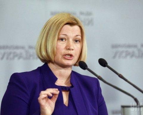 Кремль планирует «закрыть» ОРДЛО, — Геращенко