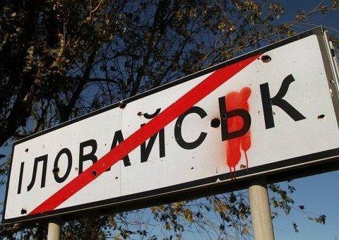 Після Іловайської трагедії українська влада зрозуміла, що Донбас – це надовго