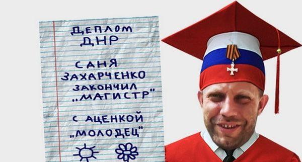 «Знавець» історії Захарченко знову зганьбився: «розстріляв» Зою Космодем'янську (відео)