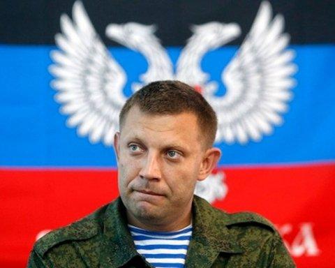 Захарченко заявил о запланированном введении смертной казни в «ДНР»