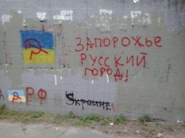 Проросійські сили розхитують ситуацію на півдні України