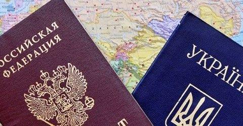 Оприлюднено дату внесення Росії до переліку держав міграційного ризику