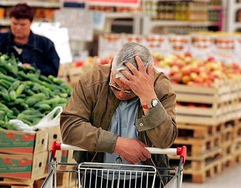 Експерти ради фінансової стабільності зробили невтішний прогноз стосовно інфляції в Україні