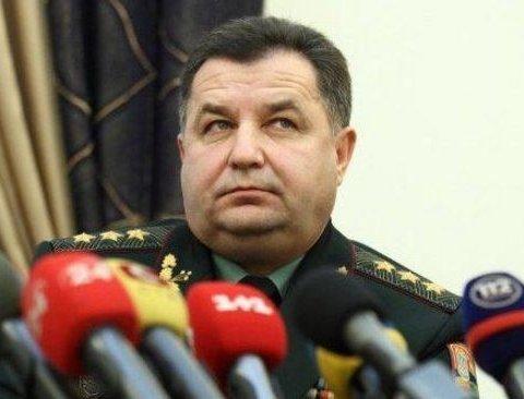 Оприлюднена зарплата міністра оборони України за серпень