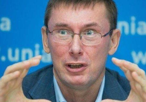Юрій Луценко: Всі агенти НАБУ під прикриттям – поза законом