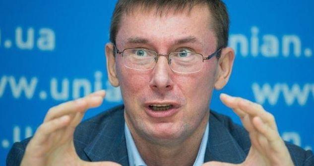 Украинцев поразила «скромная» зарплата Луценко