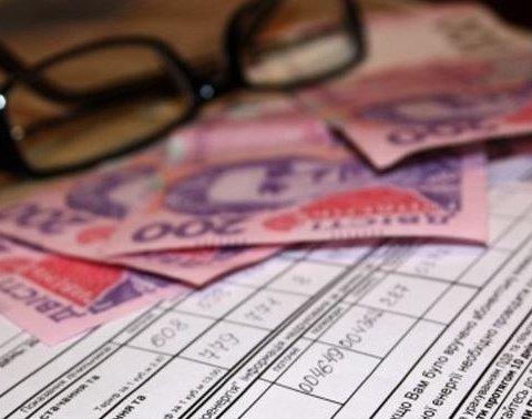 Сколько в европейских странах платят за коммуналку: сравнение с Украиной