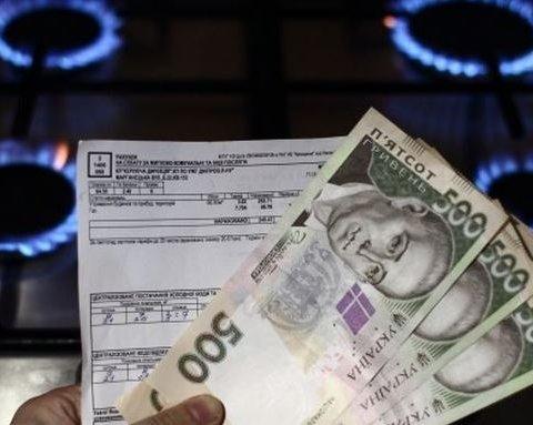 Монетизація субсидій: кому, скільки і як повертатимуть зекономлені кошти