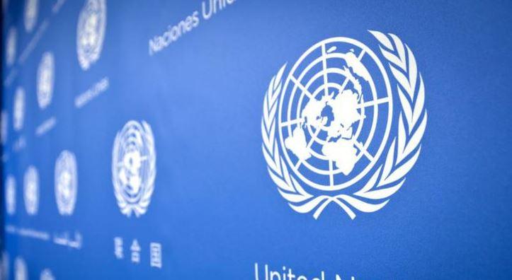 Украина стала членом одного из ключевых органов ООН