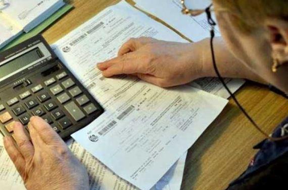 Реестр получателей субсидий создадут в Украине