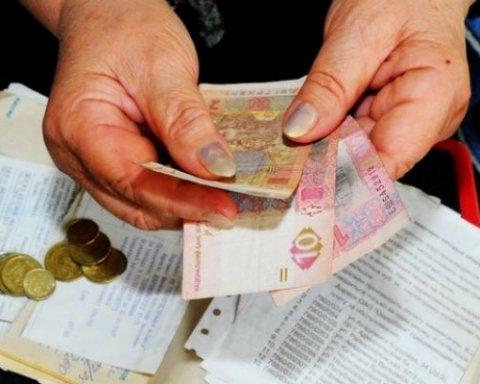 Пенсии по-новому: три изменения, о которых надо знать каждому украинцу (видео)