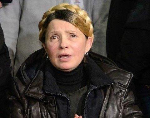 В «Миротворце» пополнение: теперь туда попала еще и Тимошенко