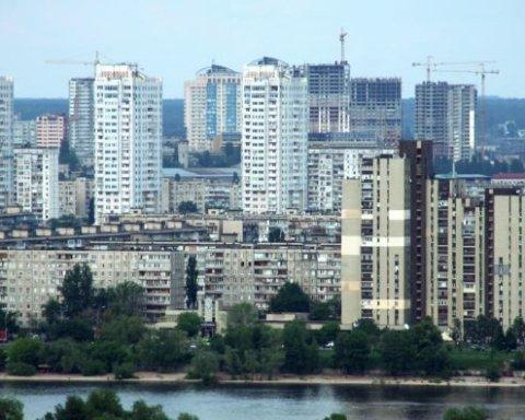 Стоимость жилья в Украине существенно возросла в течение года