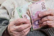 Індексація пенсій: стало відомо, хто буде отримувати більше