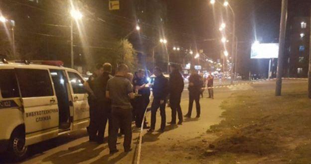 В Киеве снова прогремел взрыв